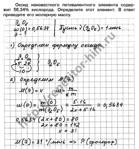 Задание а12 по химии